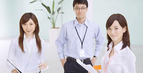 介護保険関連事務サービス